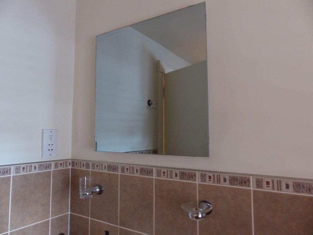 far-infrared mirror panel